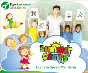learn mandarin summer camp for kids 2017