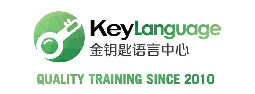 Key Language Training - Mandarin Chinese Classes Vancouver