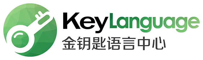 Key Language Training - Mandarin Chinese Classes for children & adults